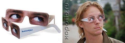 горилла и очки
